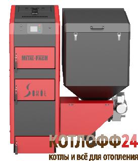 Универсальный Автоматический Котел Metal-Fach SEG BIO